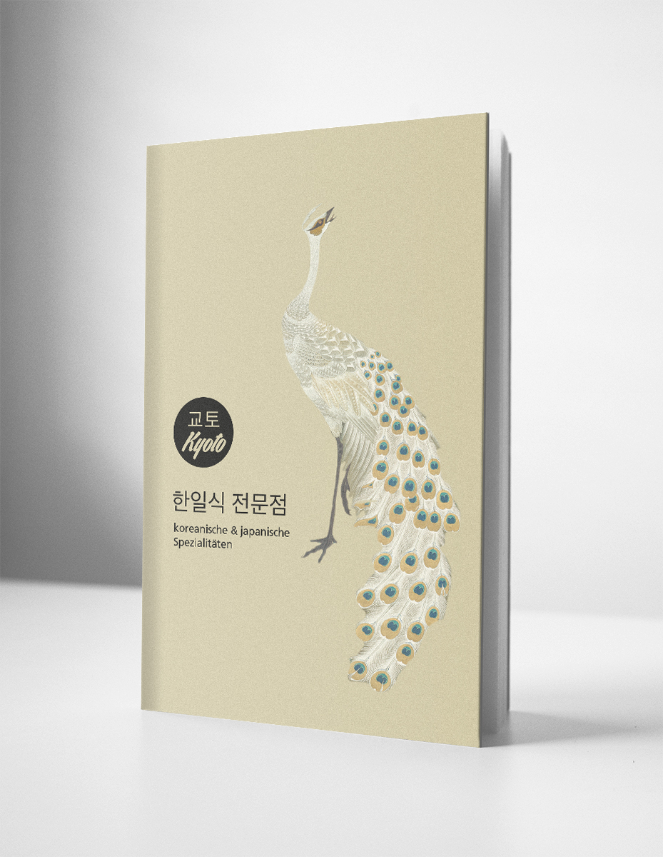 soncha - Corporate Design - kyoto - BookCover