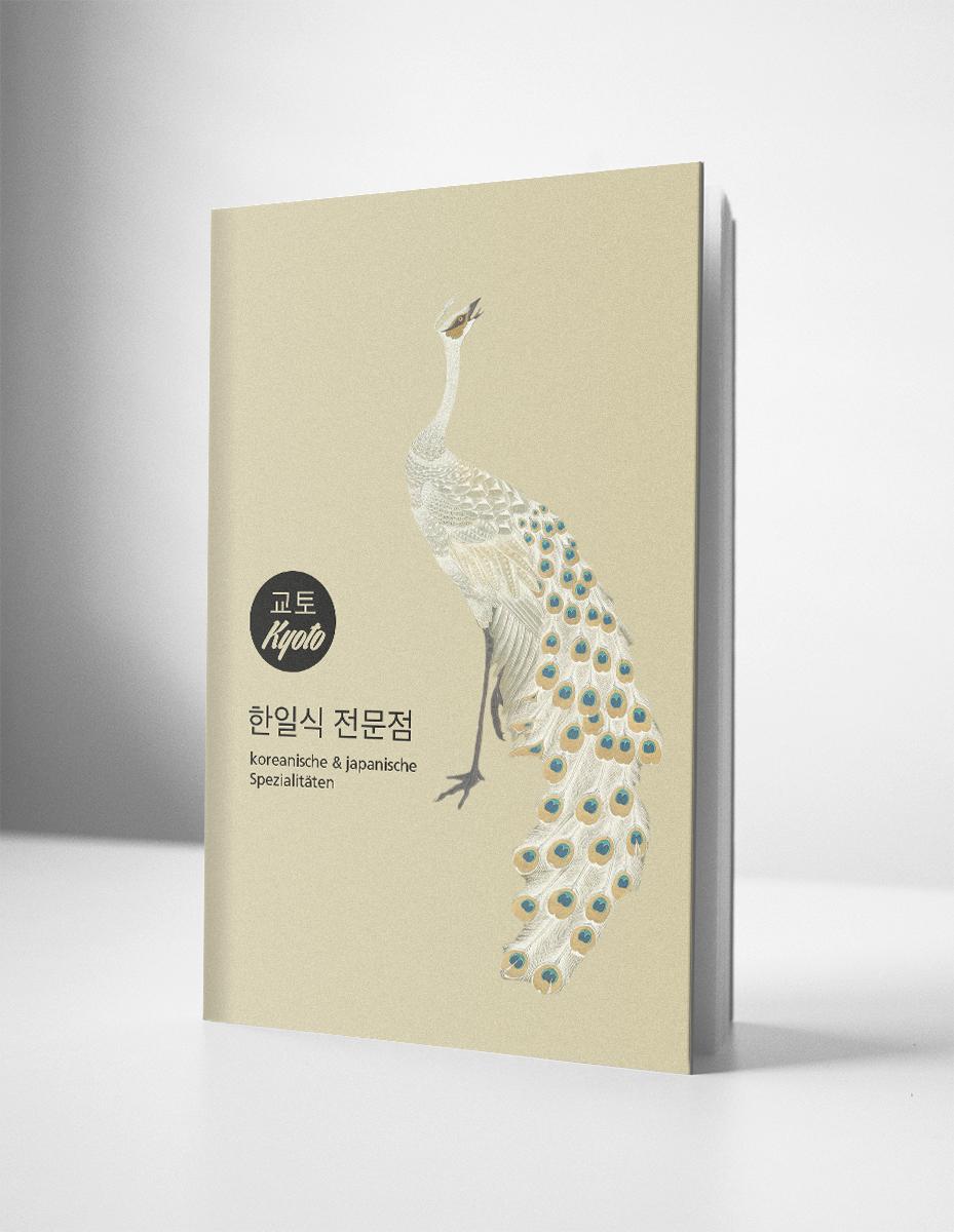 soncha - Corporate Design - kyoto - BookCover
